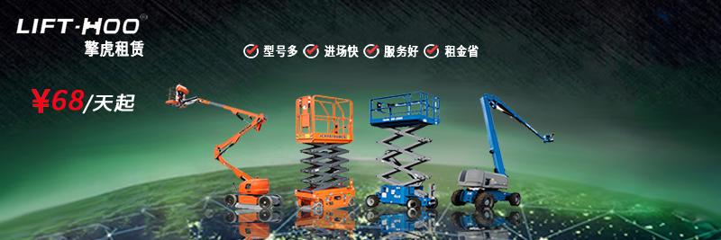 吉林省擎虎机械设备有限公司