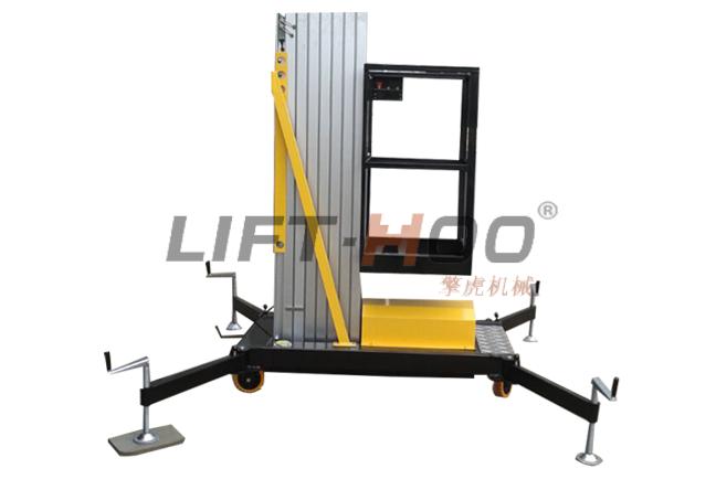 铝合金单桅柱升降机